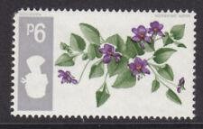 1967 BRITISH WILD FLOWERS SG721  VARIETY ( INVERTED WATERMARK ) MINT - FAULT