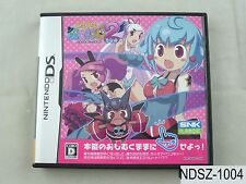 Dokidoki Majo Shinpan 2 Duo Nintendo DS Japanese Import Doki Japan US Seller A