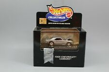 HOT WHEELS COLLECTIBLES 1969 OLDSMOBILE 442 SILVER LTD ED NEW IN BOX
