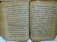 Rare Vintage Hand Written Ayurveda Herb Book 625 Formulas 558 Pages Ayurvediyam