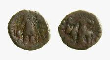 pci4193) INDIA Copper unit, c. mid 3rd century Attribuited to Kushan