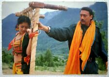 Bollywood Actors - Gautami - Jackie Shroff - Rare Post card Postcard