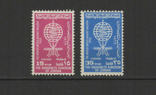 Jordanie 2 timbres non oblitérés 1962 éradication du paludisme / T2817