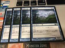 MTG - Fog Bank x4 - Uncommon - M13 - Japanese - PlaySet