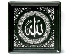 Islamic Arabic Calligraphy Art: Stoneware Etched w/ AYATUL QURSI - Charcoal Grey