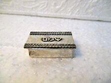 Petite boite rectangulaire de collection hébraïque en métal argenté