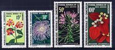 Flowers - Cameroun 1970 Flowers set fine fresh MNH