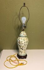 "Vintage Unique Table Lamp With A Bird Vines And Fruit Design 28"" H.Wood Base"