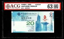 Hong Kong 2008 Beijing Olympic Comm 20 Dollars P-340a UNCIRCULATED