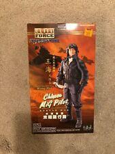 BBI Elite Force Aviator - Chinese MiG Pilot - Wang Hai - Korean War - *NIB*