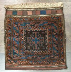 wonderful old antique decorative Balauch bag 2.13x2.09 ft