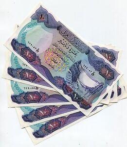 Iraq 1973 10 Dinar A/UNC - P65 - Rare Banknote x 5 Piece Collectors Lot
