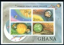 Ghana 1979 Pioneer Venus Space Project sheet imperf mint (2017/05/23#06)