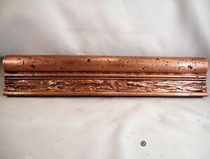 Antiqued Copper Standard Chair Rail