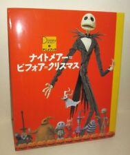 Disney Nightmare Before Christmas Japanese Hardback Book Jack Skellington