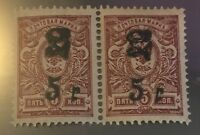1920, Armenia, 136, MNH, horizontal pair