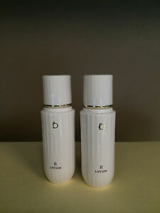 Shiseido Benefique Lotion II - Set of 2 Deluxe Travel Size (28ml x 2)