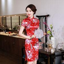 Traditional Luxurious White Satin Phoenix Chinese Long Dress Cheongsam Qipao New