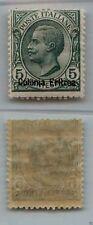 ERITREA - 1908/1909 - 5 cent (31) tipo Leoni - MH