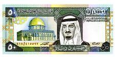 Saudi Arabia ... P-24b ... 50 Riyals ...  L.A.H1379(1983) ... Choice*UNC*.