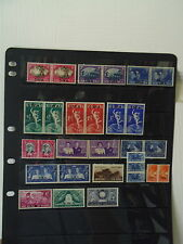 Mint Hinged South West African Stamps (Pre-1990)