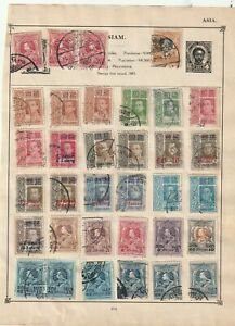 SIAM EARLY COLLECTION F/u ON 3 SHEETS. SOME OVERPRINTS
