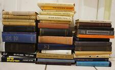 Lot 36 Hebrew Language Books Yiddish Jewish Judaism Torah Talmud Rabbinic