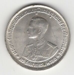 1963 THAILAND RAMA IX 36TH BIRTHDAY SILVER 20 BAHT UNCIRCULATED