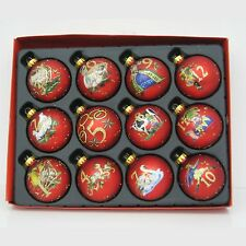 """Set of 12 Twelve Days of Christmas Red Glass Ball Ornaments 2.5"""" 60mm"""
