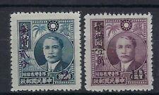 China Taiwan 1949 2c on $30,000 and 10c on $40,000 unused hinged