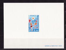 épreuve de luxe timbre France  régions   Languedoc Roussillon   1977   num: 1918
