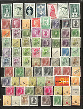 Luxembourg Mint Never Hinged Stamps