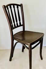 Antique Mission & Arts Era Bentwood Parlor or Kitchen Side Crafted Wooden Chair