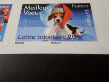 FRANCE 2007, timbre 4124, AUTOADHESIF 144, MEILLEURS VOEUX, CHIEN neuf**, MNH