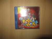 Sega Dreamcast Power Stone pal version new sealed
