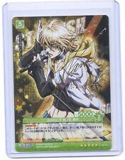 PRISM CONNECT Uta no Prince-sama Maji Love Natsuki HOLO signed TCG Anime card 1