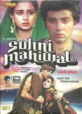 SOHNI MAHIWAL - SUNNY DEOL - POONAM DHILLON - NEW BOLLYWOOD DVD