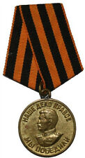 M01) STALIN Orden WK2 Russland UdSSR Victory Große Sieg 1941-1945 WWII WW2 Order
