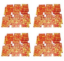 48 Pcs Hong Bao Lucky Red Packet Money Lucky Fortune envelope ~Chinese New Year