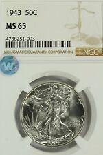 1943 Walking Liberty Half Dollar : NGC MS65 Sight White Certified