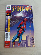 Spider-Man : The Manga 20 . Marvel 1998 . VF