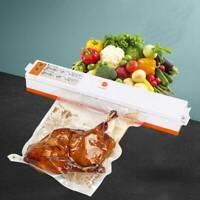 Premium Food Vacuum Sealer Packer Machine Saver w/ 10x Packaging Bags uk