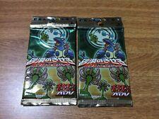 2 Japanese Pokemon Card ADV EX Sandstorm Booster pack 1ED sealed