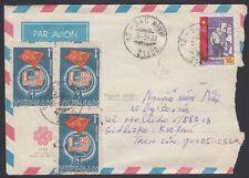 NO. VIETNAM, 1987. Air Cover 1595,1623, 146,162, Bac Ninh