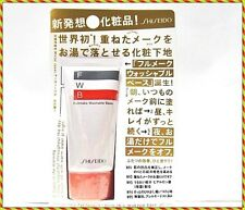 ☀Shiseido☀ FWB FULLMAKE washable make-up base 35 g / 1.2oz Try Japan quality!!