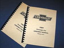 1957 CHEVY Chevrolet FULL Assembly Manual 270 page manual Owners