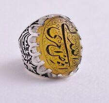 Islamic Silver Yemen agate hand engraved aqeeq aqiq akik Men Ring