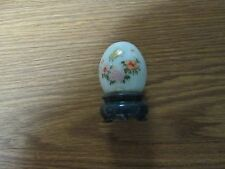Egg Shaped Avon Collectible Item
