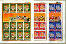 China 2011-13 60th Annvi Peaceful Liberation of Tibet Full Sheet