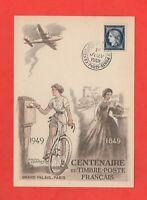 FDC Carte - CENTENAIRE du TIMBRE France 1949    (J9955)